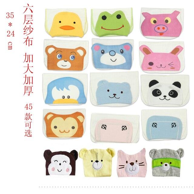 Child cartoon cushion sling plus size cotton paragraph 100% 6 gauze sweat absorbing towel 48 35 24