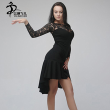 New Sexy Lace Modern Competition Latin Dance Dress Black Tango Salsa Samba Pleated Skirt Drawstring Skirt