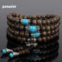 108*8mm Natural Ebony wood beads Vintage Tibetan Buddhist Prayer Malas Fashion Wooden Beaded Necklace meditation Charm Bracelets