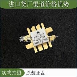 MRF393 SMD rura RF wysokiej częstotliwości rury wzmocnienie mocy moduł