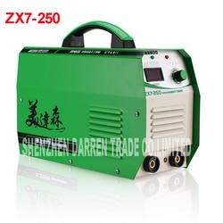 جديد رخيصة المحمولة ZX7-250 IGBT العاكس تيار مستمر آلة لحام MMA لحام 220 فولت فولت لحام دليل ألة لحام كهربائي
