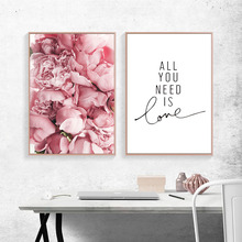 Peony Flower Painting Canvas Art Wall Decor Picture Pink Poster Quote Print For Living Room Unframed
