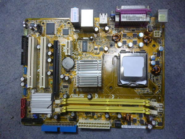 DOWNLOAD DRIVER: ASUS P5GC-MX MOTHERBOARD