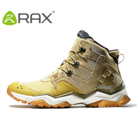 Rax Winter Waterproof Hiking Shoes For Men Women Outdoor Breathable Warm Hiking Boots For Mountaineering Climbing