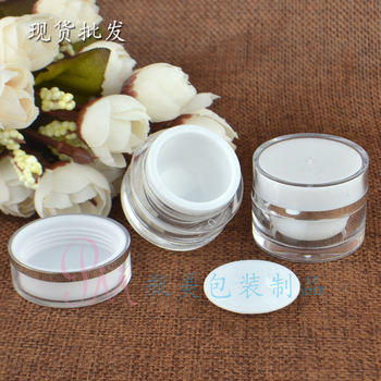 5g 10g 20g 30g Round Small Acrylic Plastic Sample Mini Bottle Jars Vial Cosmetic Portable Empty Container 100pcs/lot