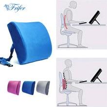 Ergonomic Memory Foam Pillows Car Office Chair Back Seat Cushion Double Buckle Rebound Pressure Massage Backrest Waist Pillow