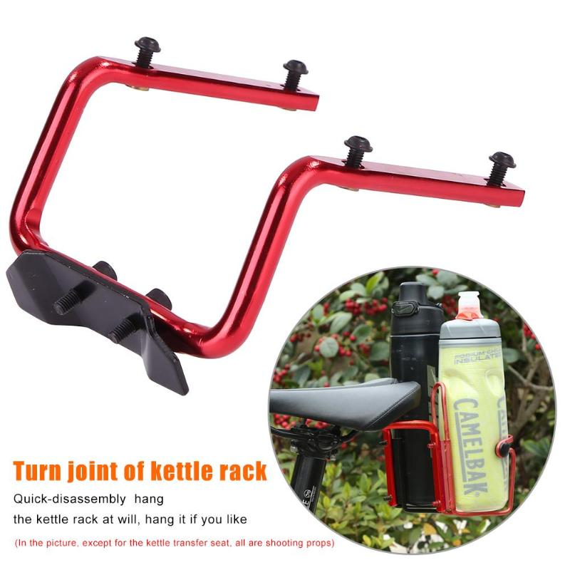 Extension Cage adapter Bike Double kettle Bracket MTB Expansion Frame Expander