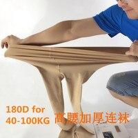 Women Autumn Compression Pantyhose Women Leg Shaping Stockings Plus Size 4XL Large Size High Elasticity 40