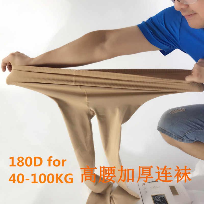 f8ce3374e57 Women Autumn Compression Pantyhose Women Leg Shaping Stockings Plus Size  4XL Large Size High Elasticity 40