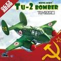 Envío gratuito MENG modelo kids 004 sin engrudo Tu-2 bombardero aviones pegamento libre lindo montaje modelo de construcción de aviones airplane kits