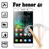 For Honor 4c Premium Tuflite Toughened Tempered Glass Screen Protector Anti-scratch For Huawei Honor 4 c h4c case cover