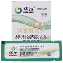 500pcs/box disposable acupuncture needle for single use with tube acupunctue beauty massage needle size choose 10x 500pcs sterile acupuncture needles single use 500pcs box zhongyantaihe acupuncture needle stainless steel handle needle