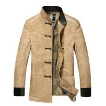 Men's Genuine Leather China wind Tang Clothing Jacket Sheepskin Fashion Short Section Casual Coat Mandarin Collar GSJ247
