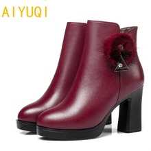 AIYUQI 2019 new women wedding high heel shoes genuine leather women's Fashion Boots Warm winter snow boots ladies ankle boots цена