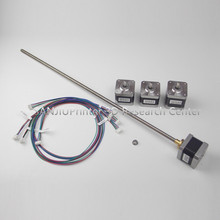 3D Printer Lengthen Motors SANJIUPrinter Z360 Series Matching 500 Screw Z-Motor Special Long Motors Strong and Quieter