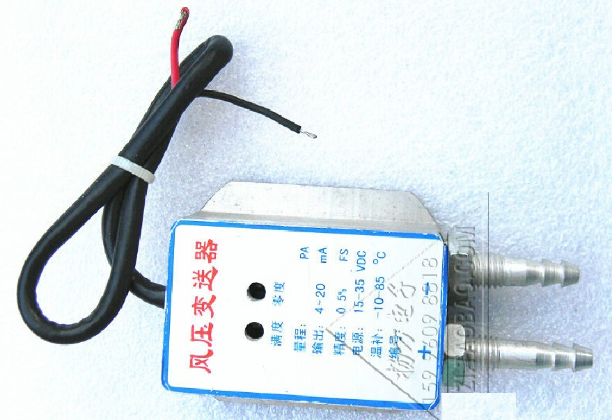 -200~0Pa 4 ~ 20mA two-wire   0.25%FS  air  differential pressure sensor transmitter (imported parts)  цены