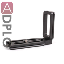 L- Shape Metal Vertical Hand Grip Work For NIKON D800 Slow Shutter Photo One-handed Snapshot Portable  Steady camera