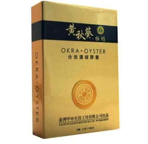 Plante Okra huître pour hommes mâle amélioration 10 casquettes/boîte suppléments naturels produits d'érection forte livraison gratuite