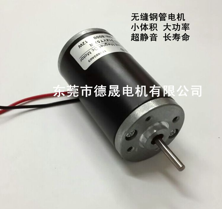 Permanent Magnet Dc High Speed Motor Long Axis Micro