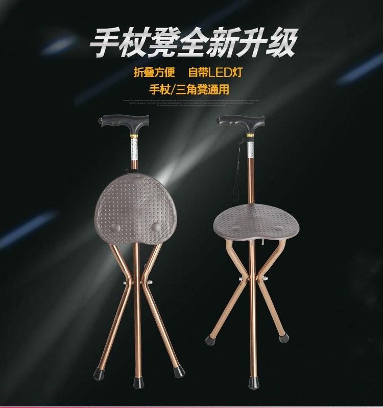 정품 노인 quadripod 다기능 지팡이 목발 의자 다기능 - 가정 장식 - 사진 2