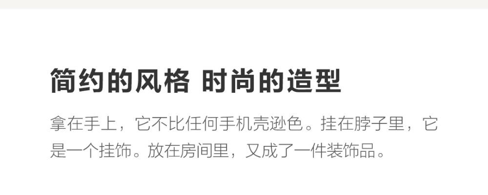 Xiaomi Waterproof Bag  (47)