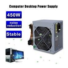 DE хорошая производительность 450 Вт макс ПК источник электропитания Chassis вентилятор фактический 300 Вт atx PSU 4x SATA 24PIN компьютерный настольный источник питания