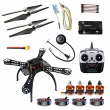 DIY Kit 4-Axis 2.4GHz RC Quadcopter Drone Headless Mode with APM 2.8 M7N GPS Wireless Wifi Transmission R8EH RX No battery