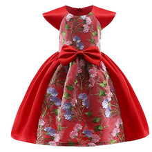 Flower Girl Dresses Princess Costume