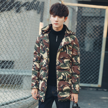 Camouflage Winter Jackets Long Men s Parka Men Coat Winter Casual Fit Thick Warm Printing Hooded