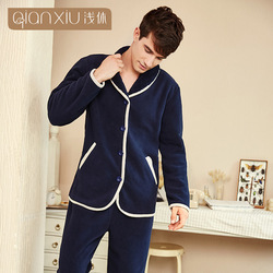 Men Lamb cashmere Pajamas Set Home Clothing Winter Long Sleeve lapel Stitching cuffs Men's Sleepwear Pyjamas Homme Nightclothes
