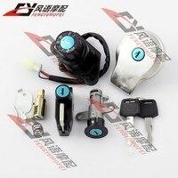 For Yamaha King Prince 125/250 XV125 XV250 tank cap fuel tank lock motorcycle lock sets motorcycle parts