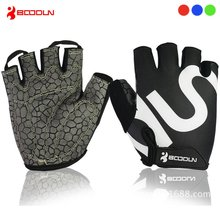 Мужские гелевые велосипедные перчатки гоночные спортивные дорожные