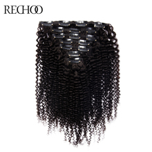 Rechoo African American Kinky Curly Clip In Hair Extensions Non-remy Brazilian 100% Human Hair 16-26 inches Full Head Set(China)