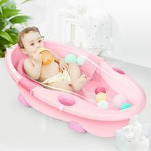 Детская ванночка Ванна бочка летняя детская Ванна бочка Товары для новорожденных бытовой Детский Большой шампунь
