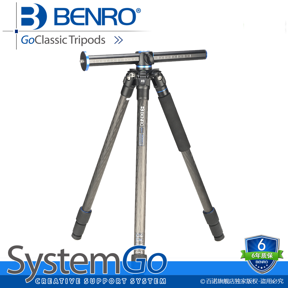 BENRO 1.58KG Portable Professional Camera Tripod 3 Leg Section Tripod For SLR Cameras No Head GoClassic Tripods GC257T