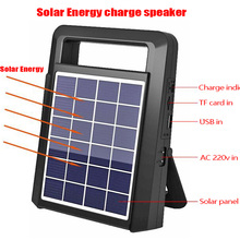 Rechargeable Solar Energy Charge FM Radio TF USB Speaker LED Flashlight Power Bank Function For Phone Emergency Power Supply цена 2017