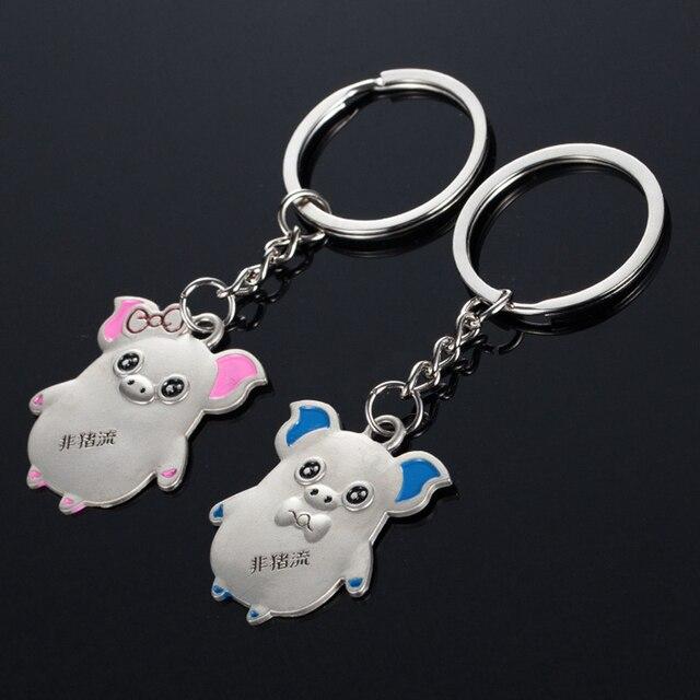 SUTEYI 1 Par Animais Bonitos Coelho/Panda/Porco/Golfinho/Cão/Gato Chaveiro Carro Charme mulheres saco de Chaveiro Pingente de Presente do Dia Dos Namorados