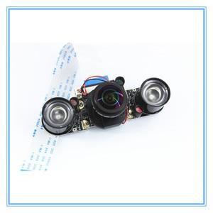 Image 5 - Raspberry Pi 3 B 5MP Camera module IR CUT 175 Degree Focal Adjustable Length Night Vision NoIR Camera module for Raspberry Pi 3