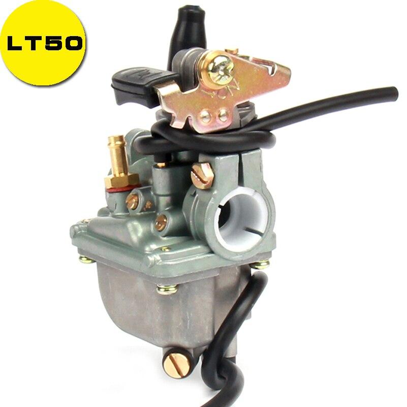 carburador da motocicleta para rmz lt50 lt 50 jr50 quadrunner atv