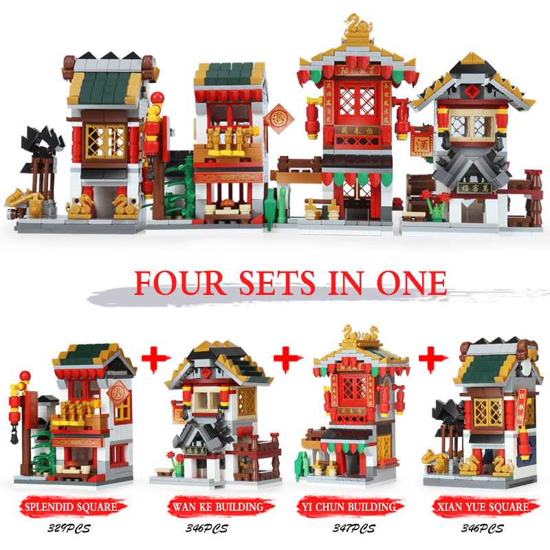 Lepin 03061 Building Series The Yi-chun courtyard Wanke Tavern Samite Store String Hall Set 4 in 1 Building Blocks Bricks Toys managing the store