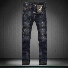 Deep blue brand pants clothes trousers designer boy jeans straight Little feet pants hole Jeans men