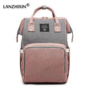 Image 1 - กระเป๋าเป้สะพายหลังหญิงกระเป๋าผ้าอ้อมผ้าอ้อมเด็ก Care Travel กระเป๋าเป้สะพายหลัง Designer กันน้ำกลางแจ้งสตรีมีครรภ์