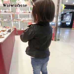 Image 5 - Waiwaibear עור מפוצל מעיל עבור בנות אופנה מעיל רוח תינוק מעילים קצר מעיל תינוק בגדי תינוקות אביב & סתיו ילדים מעילים