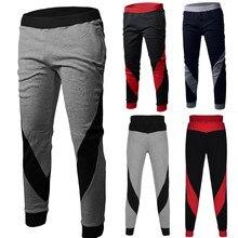 2019 Sports Elastic Waist Pants Mens Fashion Trousers Elastic Sport Color Matchi
