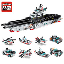 8Pcs/lot Military Army Warship Gun Weapon Technic Building Blocks Set Destroyer Aircraft Carrier LegoINGs Bricks Brinquedos Toys