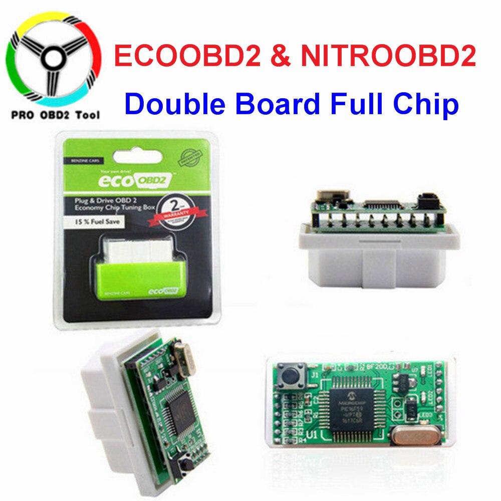 Новые EcoOBD2 и NitroOBD2 бензин Plug & Drive производительность для бензин эко OBD2 ЭБУ чип тюнинг коробка 15% экономии топлива более Мощность