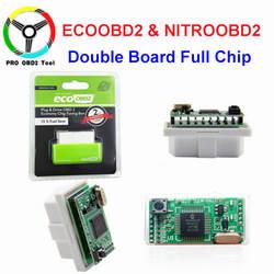Новый EcoOBD2 и Nitro OBD2 бензин Plug & Drive производительность для бензин эко OBD2 ЭБУ чип блок настройки 15% экономии топлива более Мощность