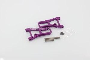 CNC алюминиевый сплав HPI RS4 после 3 EVO под подвеской серебристый, фиолетовый