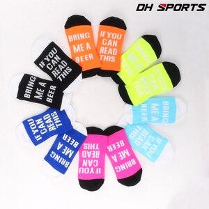 Новинка, если вы можете прочитать эти спортивные носки Bring Me A Beer, женские и мужские носки для велоспорта, качественные носки для велоспорта, бега, скалолазания