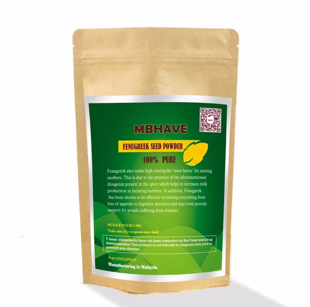 Fenugreek Seed Powder 8 oz Organic (Trigonella foenum-graecum) Premium 100% Pure 1000g pure uv test organic and pure cranberry extract powder 30